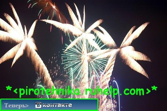 http://cs175.vkontakte.ru/u18203565/46544969/x_464cfd1c.jpg