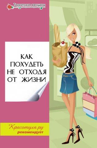 http://cs175.vkontakte.ru/u6670570/71040241/x_a690a2e7.jpg